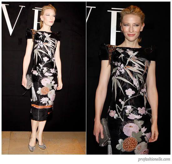 Cate Blanchett Armani Dress profashionelle.com/tag/armani-prive/