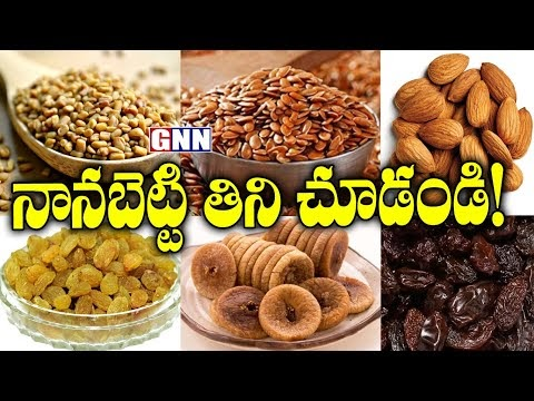 Benefits of Eating Soaked Almonds | Flaxseeds | Methi Seeds | Health Tip...