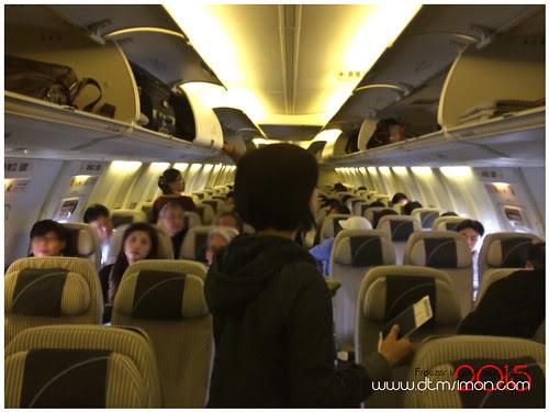 JAL飛機餐03.jpg