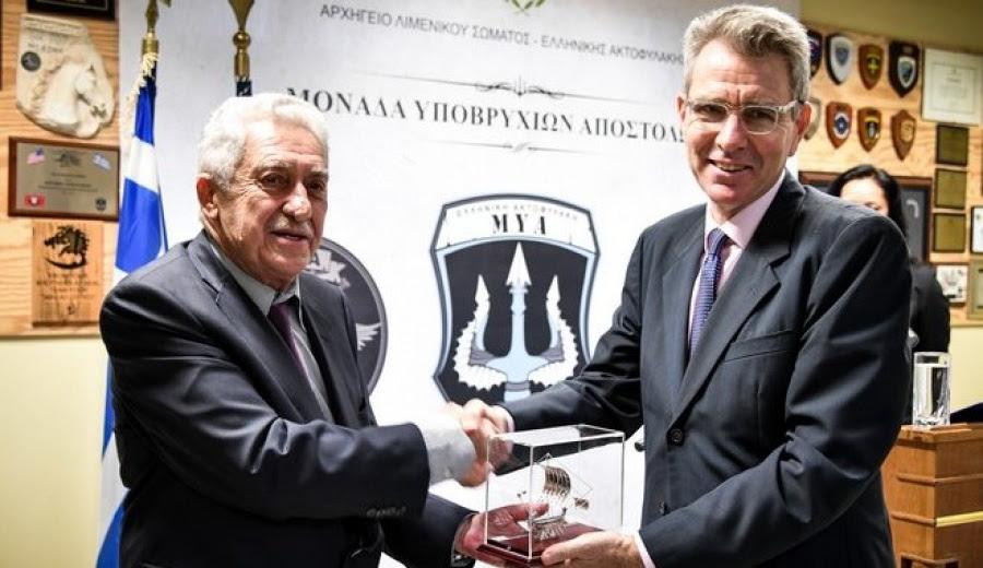 Προσφορά εξοπλισμού από τις ΗΠΑ στην ελληνική ακτοφυλακή
