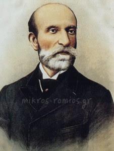 Ανδρέας Συγγρός.