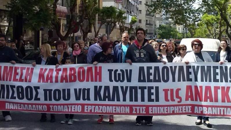 Σωματείο Εργαζομένων στην επιχείρηση «Καρυπίδης»: «Δεν υποχωρούμε - Διεκδικούμε τα δεδουλευμένα και τις θέσεις εργασίας μας»