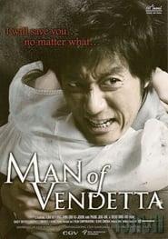 Man Of Vendetta Beeld