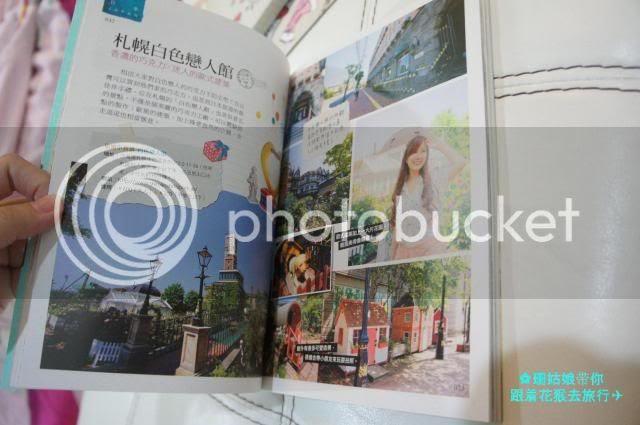 photo 7_zpsba2d73ac.jpg