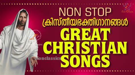 christian devotional songs malayalam mp unitwopoi