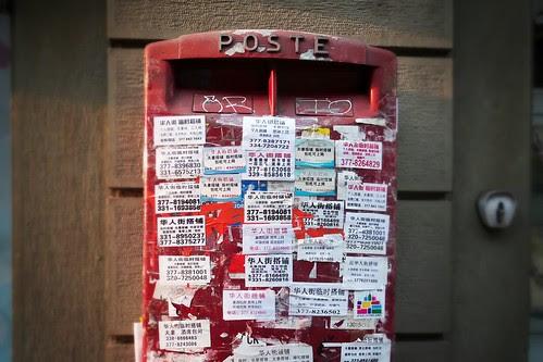 C'è posta, anzi c'è un numero per te! by Ylbert Durishti