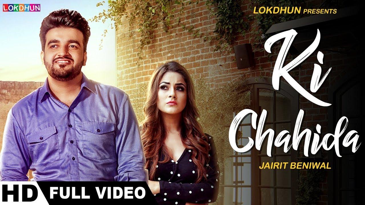 Ki Chahida – Jairit Beniwa Download Video