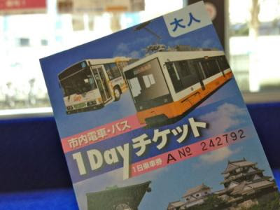 IMG_3613kokura1201.jpg