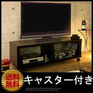 TV台 テレビボード TVボード テレビラック TVラック ローボード キャスター キャスター付き テ...