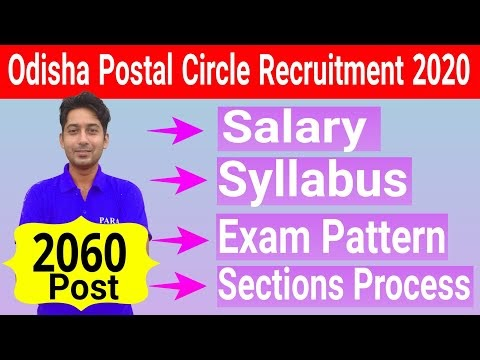 Odisha Postal Circle Exam Syllabus 2020