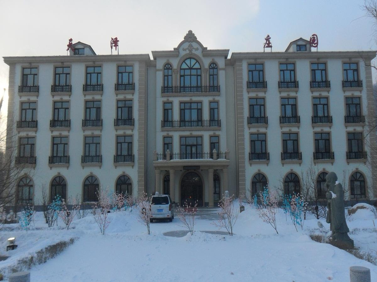 Yabuli Tianze Manor Reviews