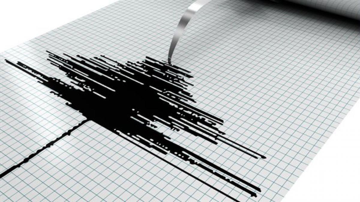 Resultado de imagen para sismo