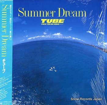 TUBE summer dream