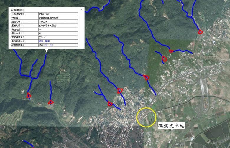 平台除了可以看歷史照片外,還能進一步了解全台灣的土石流潛勢溪離你家多近,像知名的礁溪車站,一出來就有3條潛勢溪,而遠雄選定的飯店位址更鄰近2條土石流潛勢溪。(土石流防災中心提供)