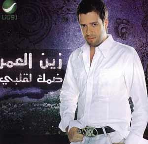 تحميل اغنية يا بنات يا بنات نغم العرب