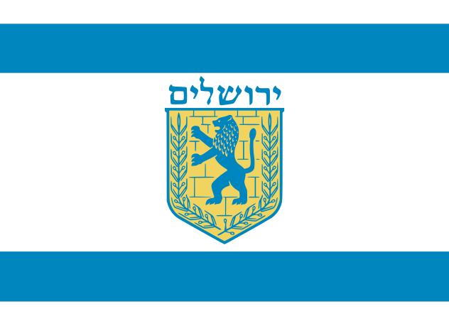 The Flag of Jerusalem