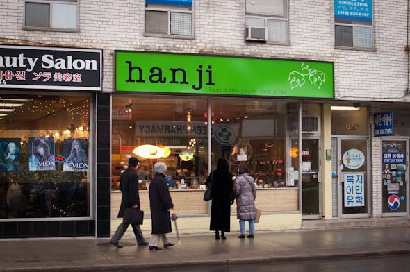 Hanji Toronto