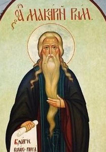 IMG ST. MACARIUS the Roman of Novgorod, Abbot