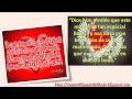 Frases Cortas De Amor Para Tarjetas De Matrimonio