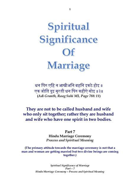 SS of Marriage   Part 7   Hindu Marriage Ceremony
