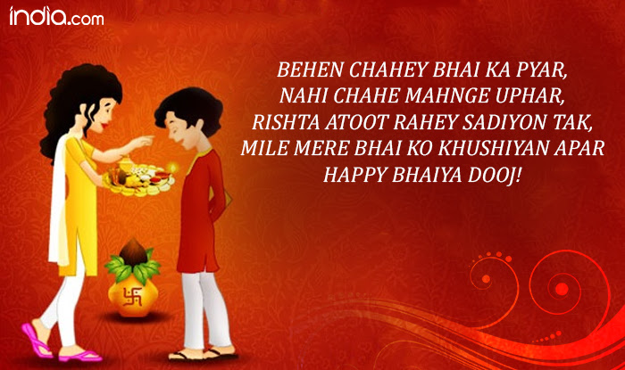 Bhai Dooj 2017 Wishes Best Whatsapp Messages Gif Images Facebook