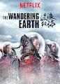 Wandering Earth, The
