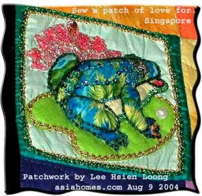 Frog patchwork of love for Singapore by Lee Hsien Loong
