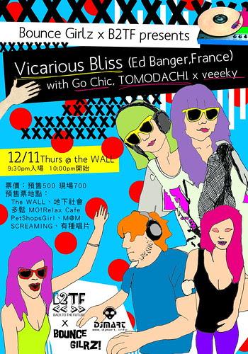 \\\ XiangTing, Huang 拍攝的 Vicarious Bliss(Ed banger) 12/11 Bounce Girlz x B2TF presents。