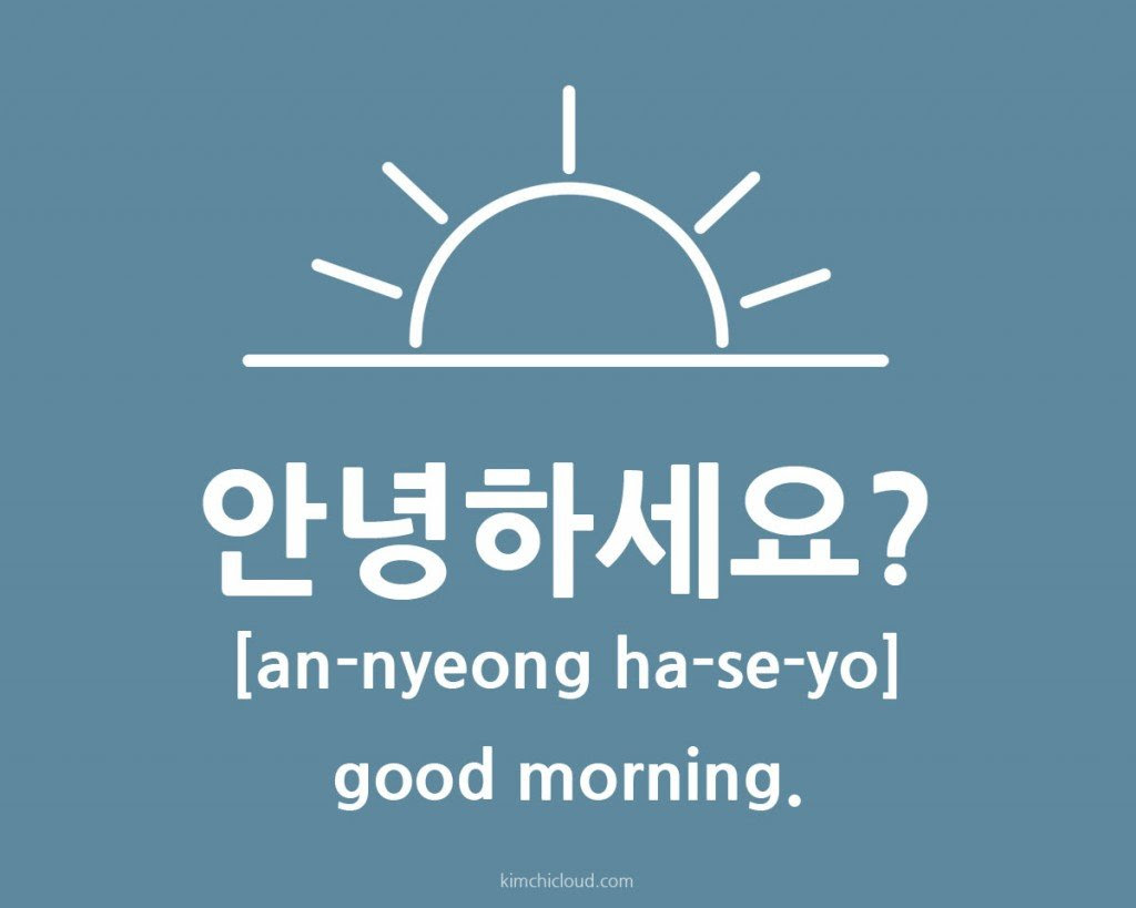 안녕하세요 How To Say Good Morning In Korean Kimchi Cloud