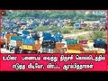 Video Proof of Illegal Sand Mining at Kollidam River, Trichy