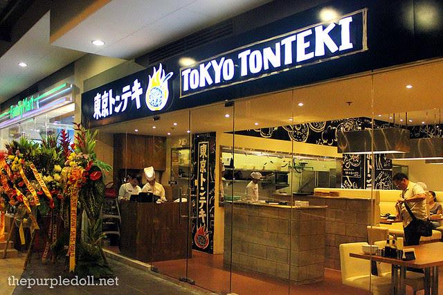 Tokyo Tonteki UP Town Center