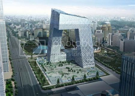 weird building design China Central Television