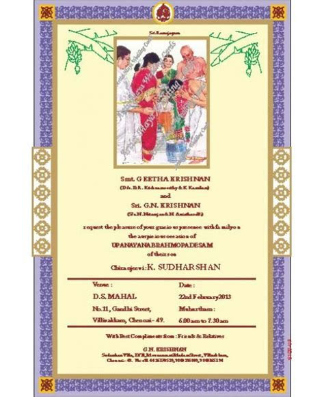 Upanayanam Invitations and Thread Ceremony Invitation Cards
