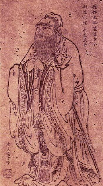 confucianism in chinese society as the philosophy that human nature is morality goodness and truth Confucian scholars have long debated essential human nature without reaching agreement as to its fundamental characteristics most agree, however, that the purpose of.