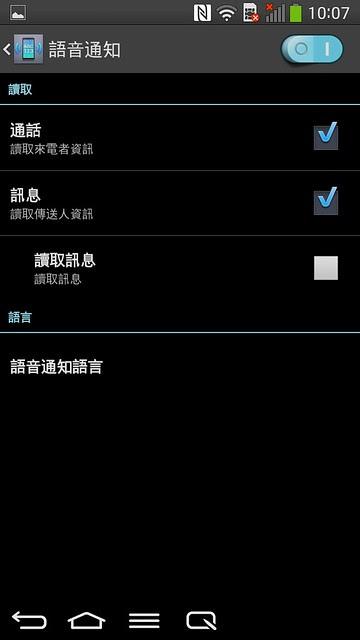 Screenshot_2014-01-08-10-07-45