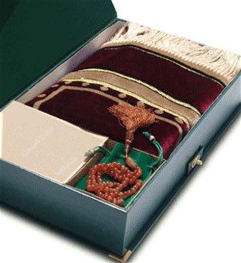 Ramadan Gift Pack   SendGiftPakistan.com