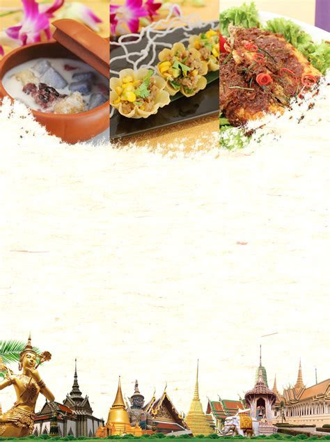 Thailand Gourmet Tour Poster Background Material, Thailand