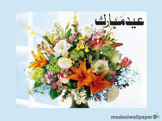 flower-eid-greeting-cards-2012-pictures-photos-image-of-eid-card-