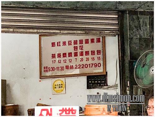 信義街天津苟不理湯包