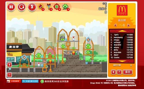 Screen Shot 2012-10-25 at 2.16.14 PM