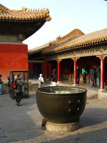 Water Urn - Palace/ Hall of Mental Cultivation