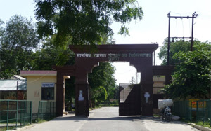 Institute Of Mental Health Hospital Agra Up India