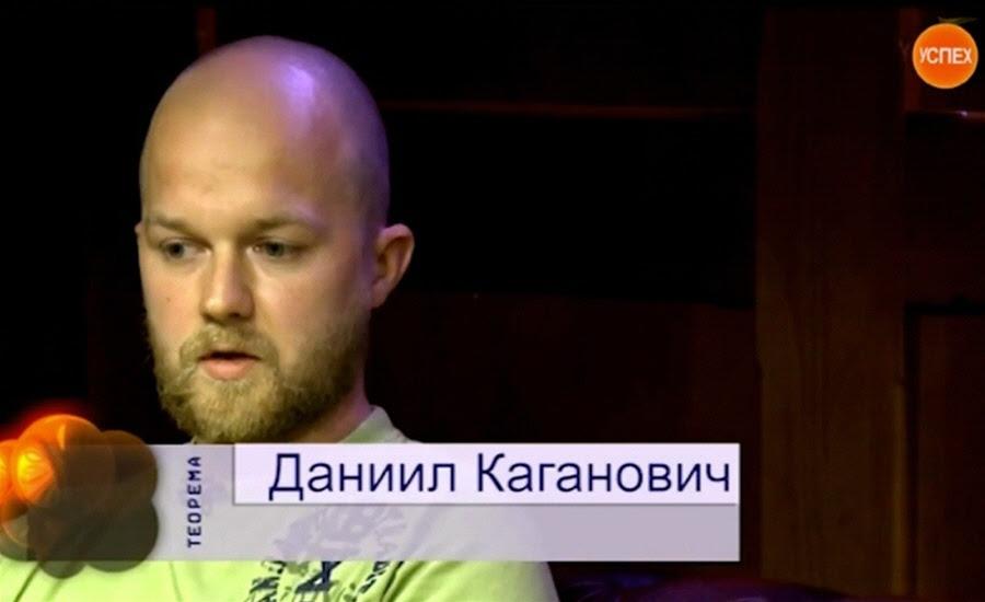 Даниил Каганович - директор эко-сертификации компании LavkaLavka