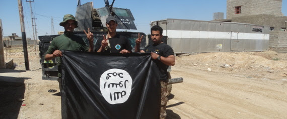 THE ISLAMIC STATE FLAG