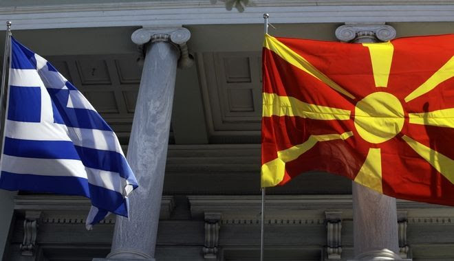 Δημοσκοπήσεις – κόλαφος για το «Μακεδονικό» – Η κυβέρνηση σε δυσαρμονία με την κοινωνία | in.gr