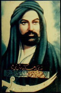 Ilustrasi Gambar Sayyidina Ali ibn Abi Tholib Karomallahu