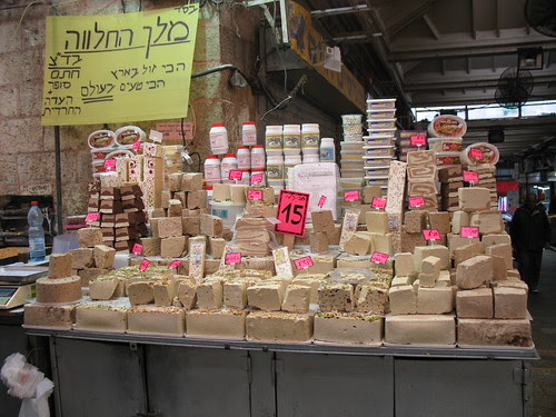 halva in the market