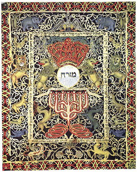 19th Century Judaic Papercut Needlepoint Kit