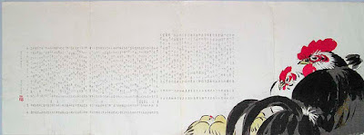 Zeshin Surimono – Japanese print. A woodblockprint. © Copyright 1998-2014