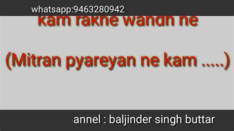 lagu kache pakke yaar parmish verma  punjabi